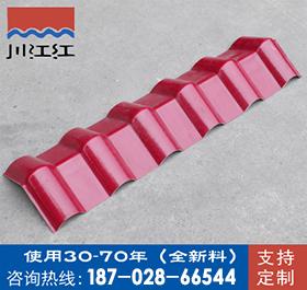 成都川江红树脂瓦生产厂家
