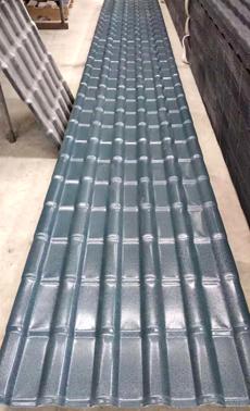 川江红青灰色树脂瓦