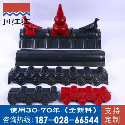 川江红树脂瓦配件