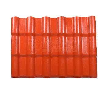 合成树脂屋面瓦_树脂瓦屋顶_橘红色