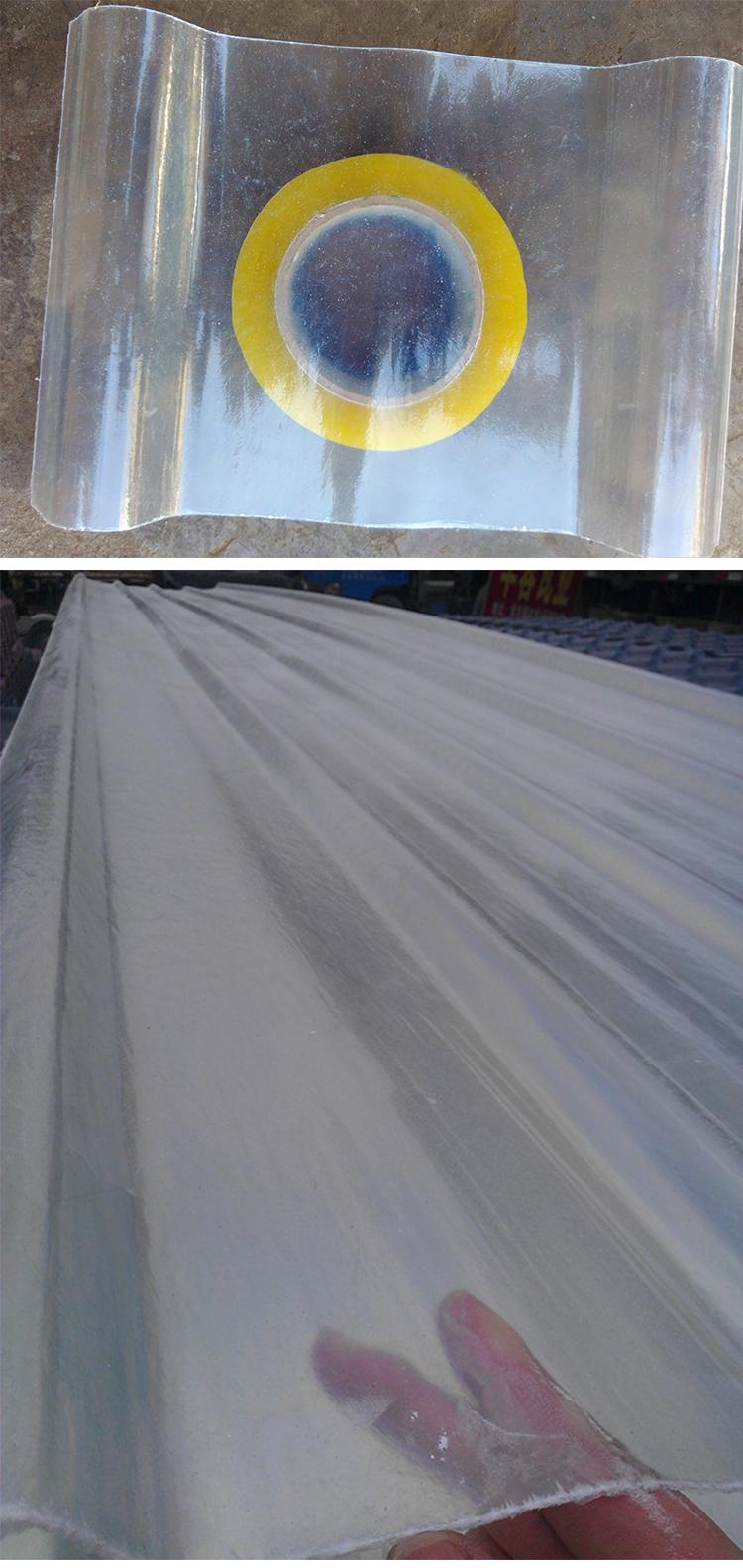 FRP亮瓦_大棚采光瓦_玻璃钢纤维瓦