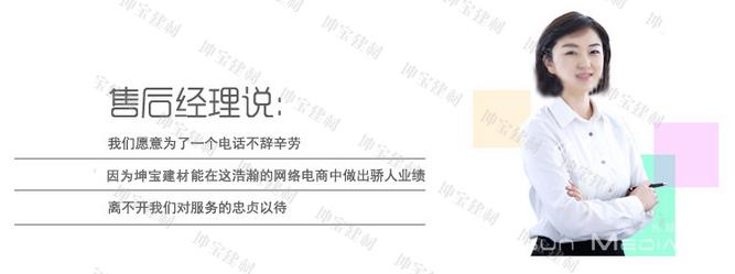 2.5mm厚度_四川合成树脂瓦_规格图