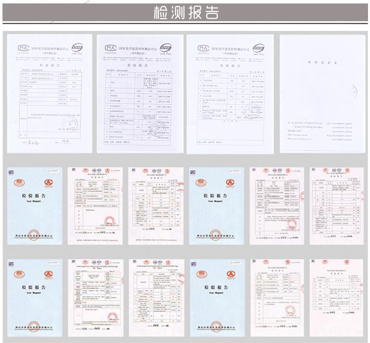 合成万博官网manbetx电脑版瓦产品介绍_大红色