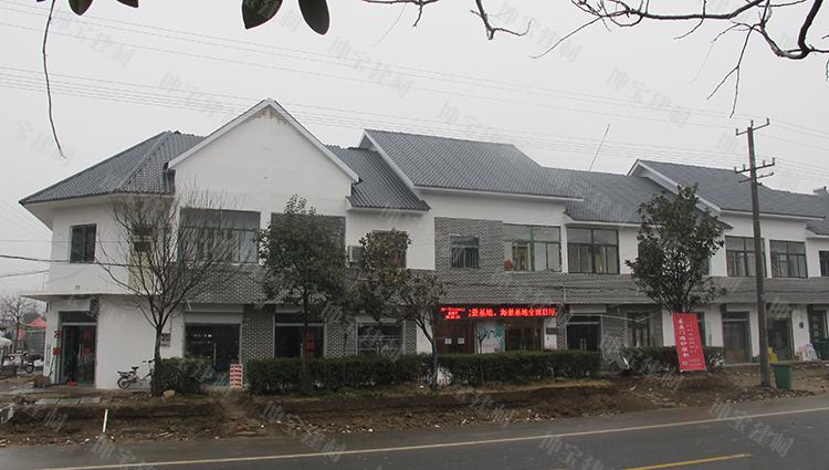 秸秆瓦案例_连云港东海县温泉镇屋面平改坡工程