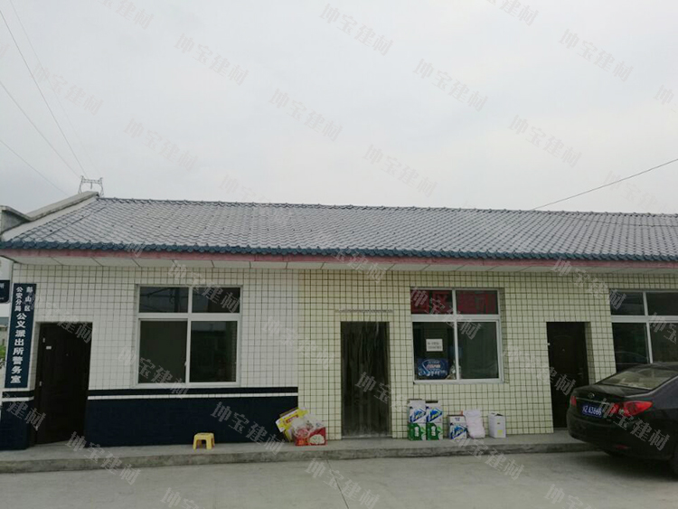 b>瓦房屋顶漏水更换成树脂瓦屋面成果展示 /b>
