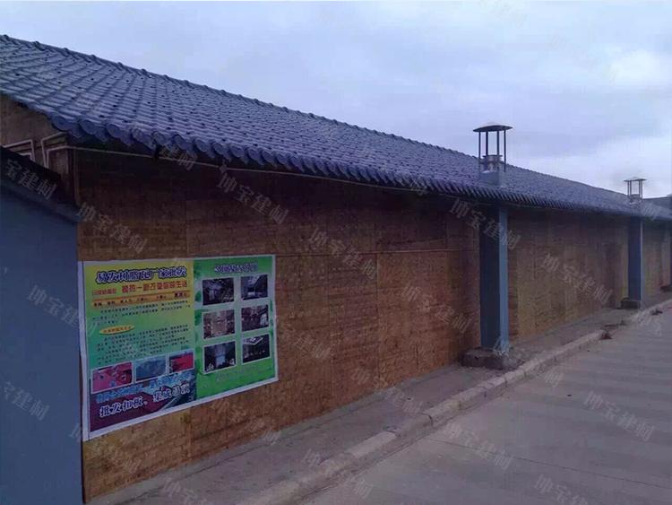 乐山农家乐盖上万博官网manbetx电脑版琉璃瓦 让房屋和生意都重获新生