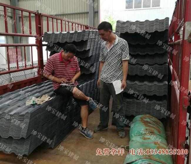 25000米坤宝树脂瓦正在装车 将用于贵州长顺县新建安置房屋面