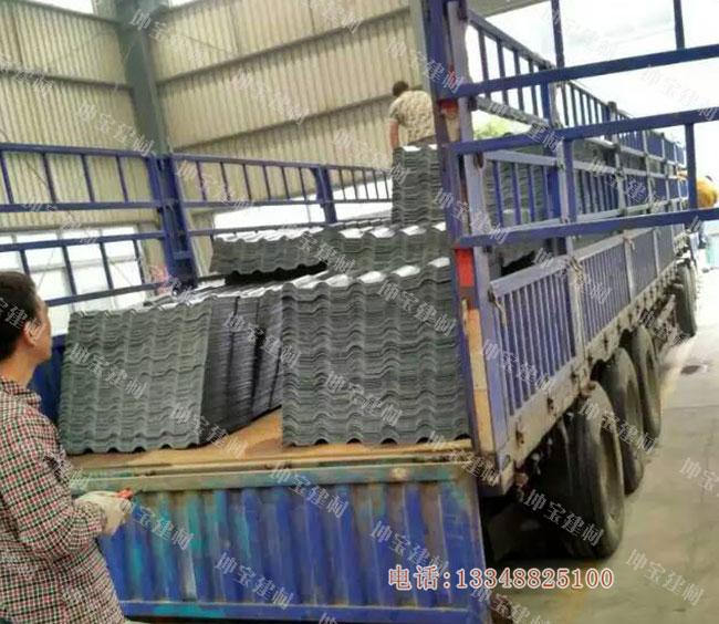 发货通知:贵州袁总7000米深灰色树脂瓦已发货