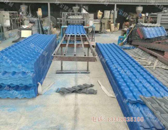 树脂瓦定做单:西藏15000米蓝色合成树脂瓦已生产并发货