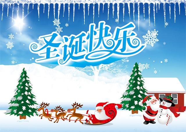 【烧脑】准备圣诞礼物杀伤脑细胞一亿个