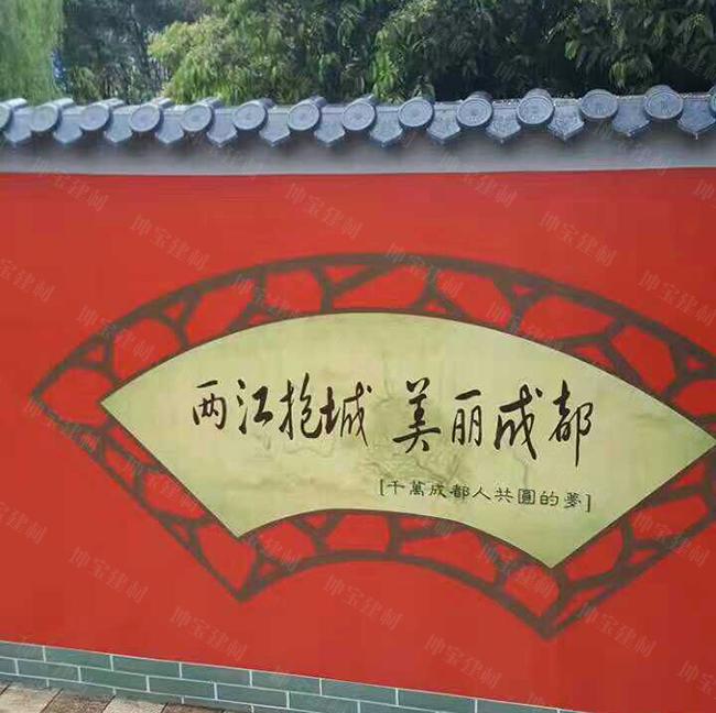 """成都""""两江抱城,宜居水岸""""项目 万博官网manbetx电脑版瓦吊檐点缀蜀国风情"""