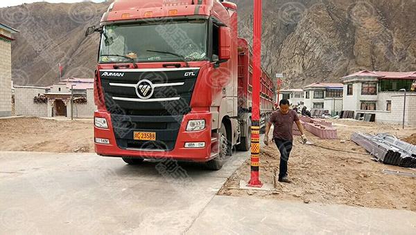 树脂瓦厂家-西藏加查县易地搬迁项目