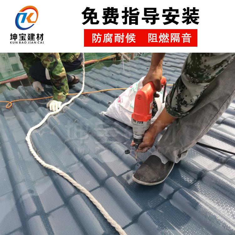 屋面用塑料瓦好用?