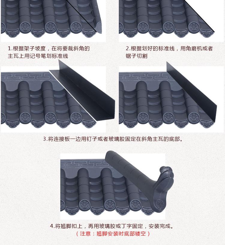 仿古塑料一体瓦-门头屋檐瓦-成都「manbetx客户端网页版新品」厂家报价