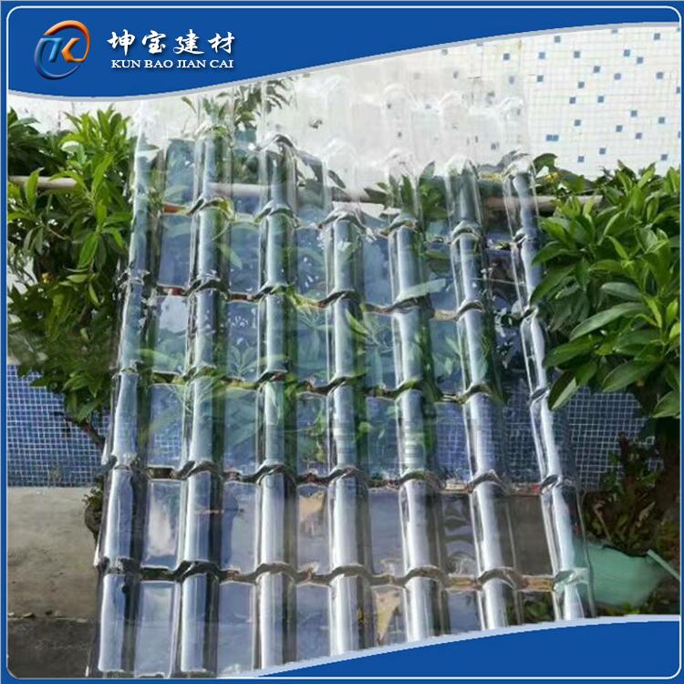 树脂透明瓦PVC和FRP哪种好?