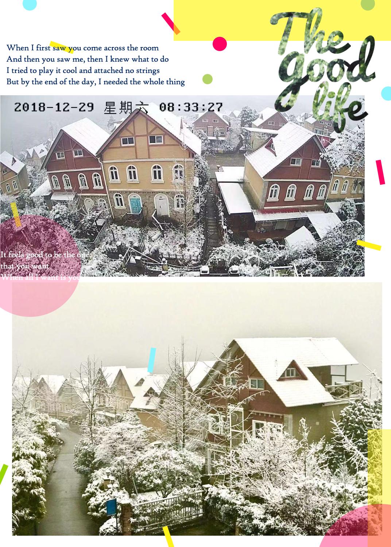 2018年成都下雪啦,「青山逸品」万博官网manbetx电脑版瓦10年间的春夏秋冬