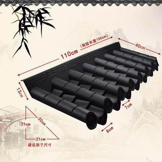 仿古一体瓦,眉山仁寿县委员会打造文化走廊