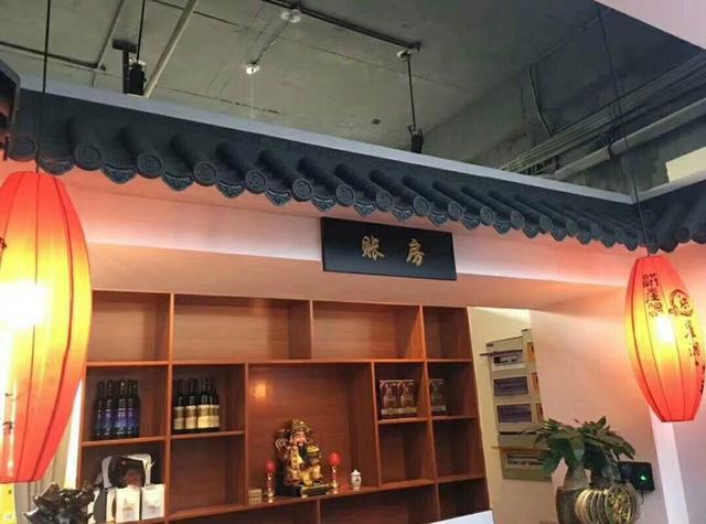 轻质室内仿古一体瓦,让火锅店门头装饰更加复古特色