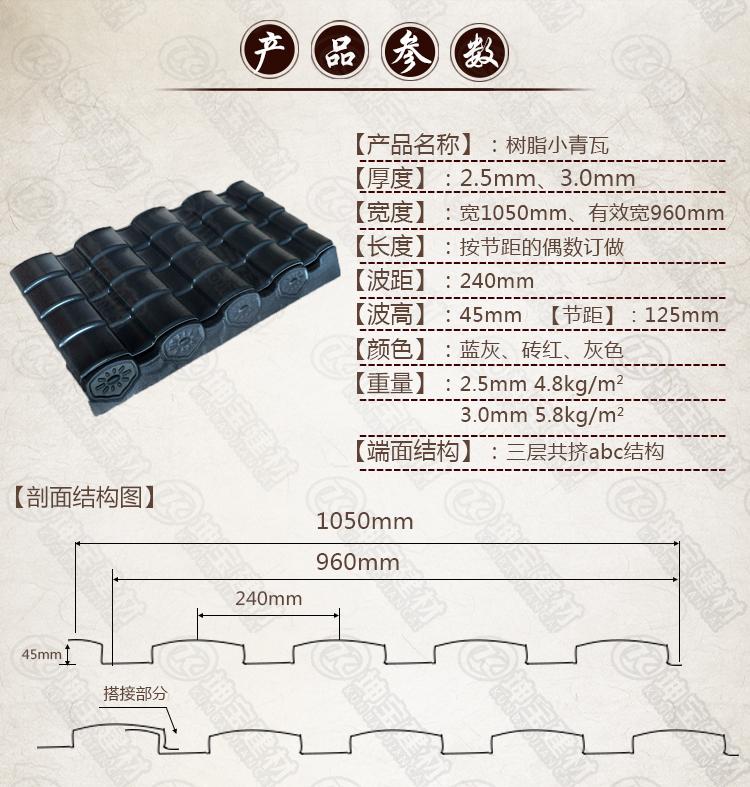 万博官网manbetx电脑版小青瓦-仿古小青瓦生产厂家批发价格
