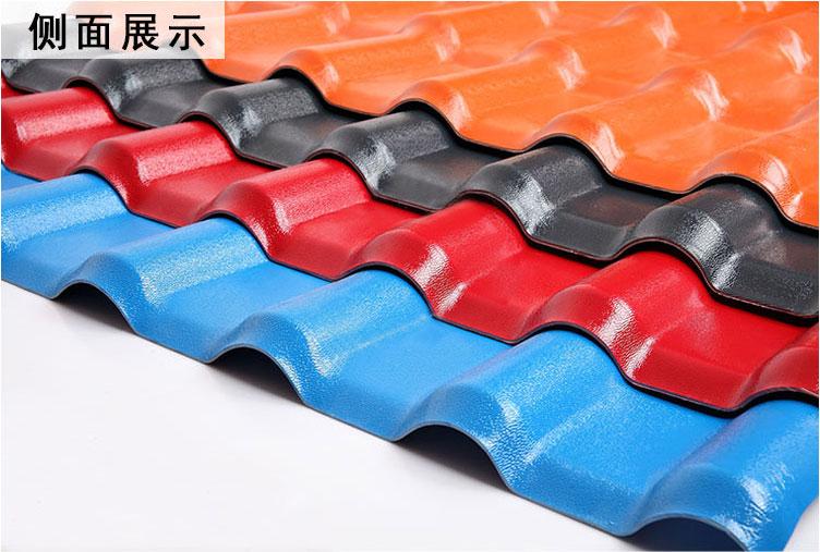合成树脂瓦-屋面瓦主要材料安装步骤