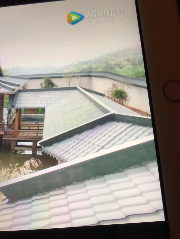 屋顶树脂瓦多少钱一块