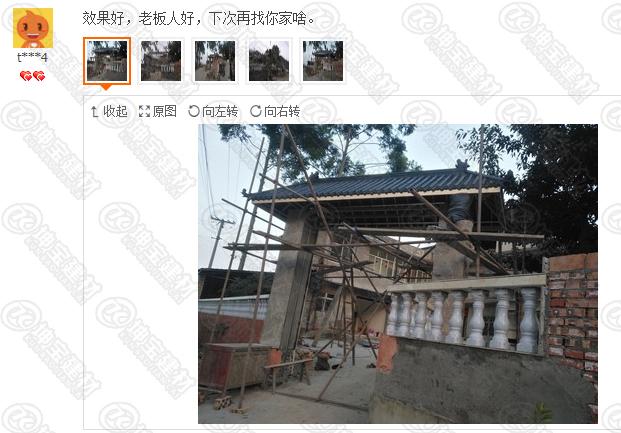 淘宝客户刘先生仿古一体屋檐瓦安装好评