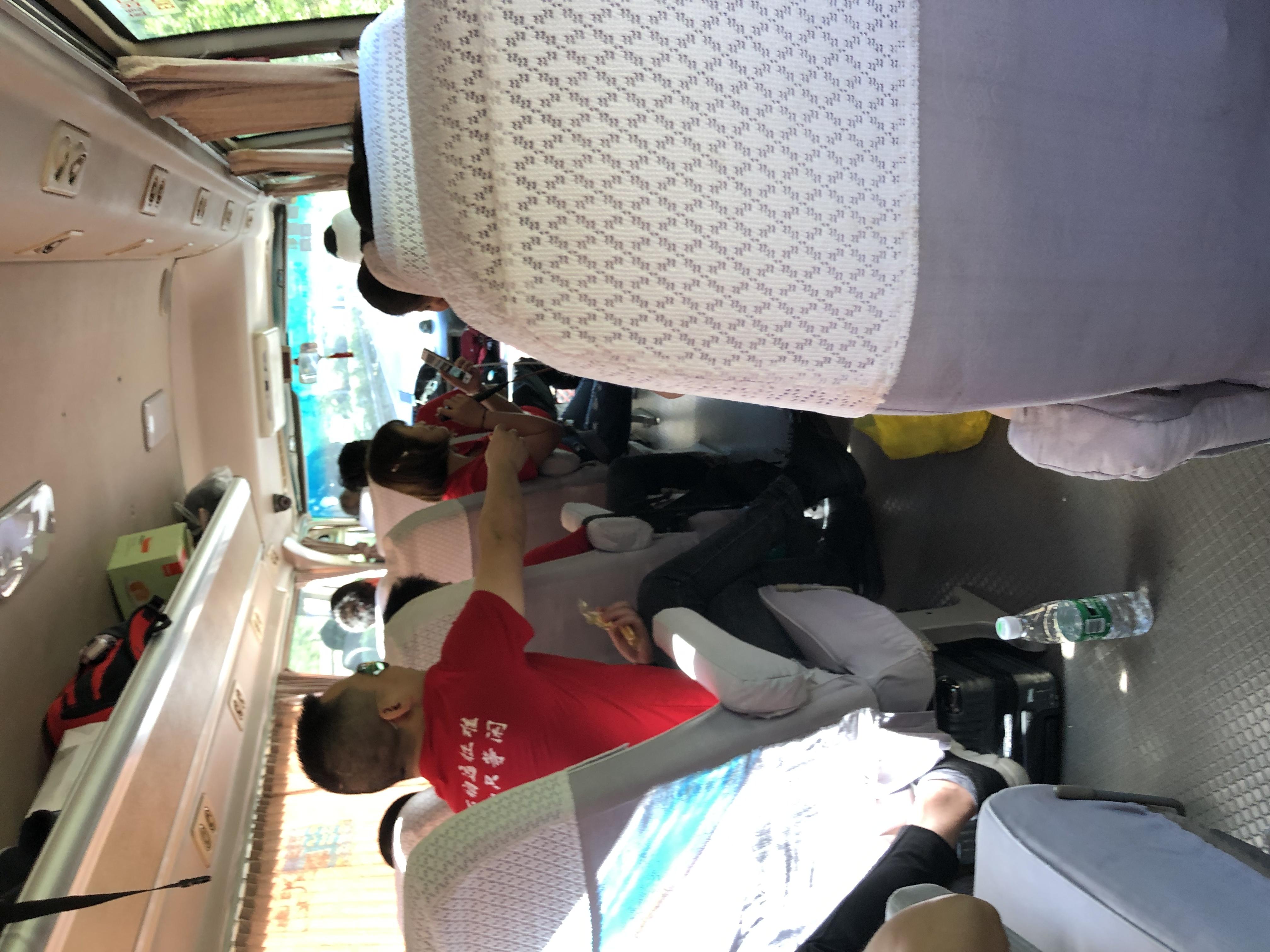 成都坤宝建筑材料有限公司2019年8月秋季团建(记事)