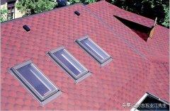 防水彩色沥青瓦主要有哪些优势与缺点?