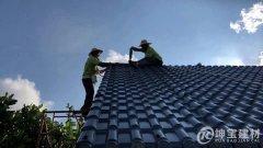 2020年农村旧房翻新合成树脂瓦安装经验分享