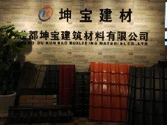 「合成树脂瓦厂家地址」质量过硬全国发货