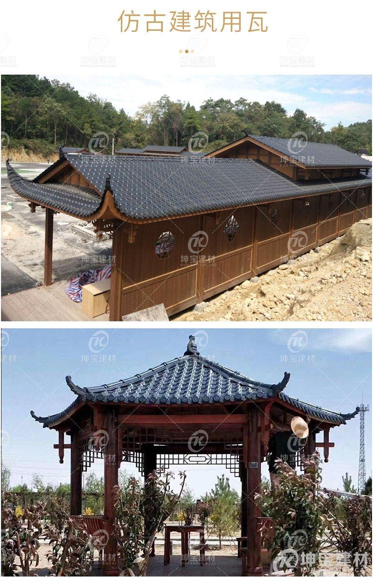 屋顶盖什么瓦寿命长?