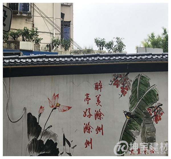 文化墙安装,二四围墙瓦的简单讲解