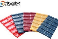 树脂彩瓦批发厂家,树脂彩瓦多少钱一平方米