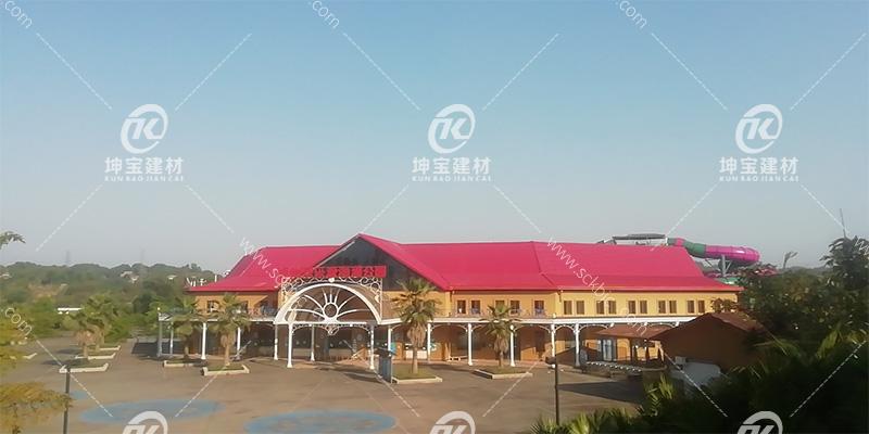 泸州欢乐派海滩公园树脂瓦效果图