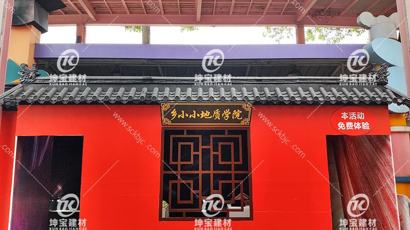 仿古一体瓦安装图-温江国色天乡主题案例效果图